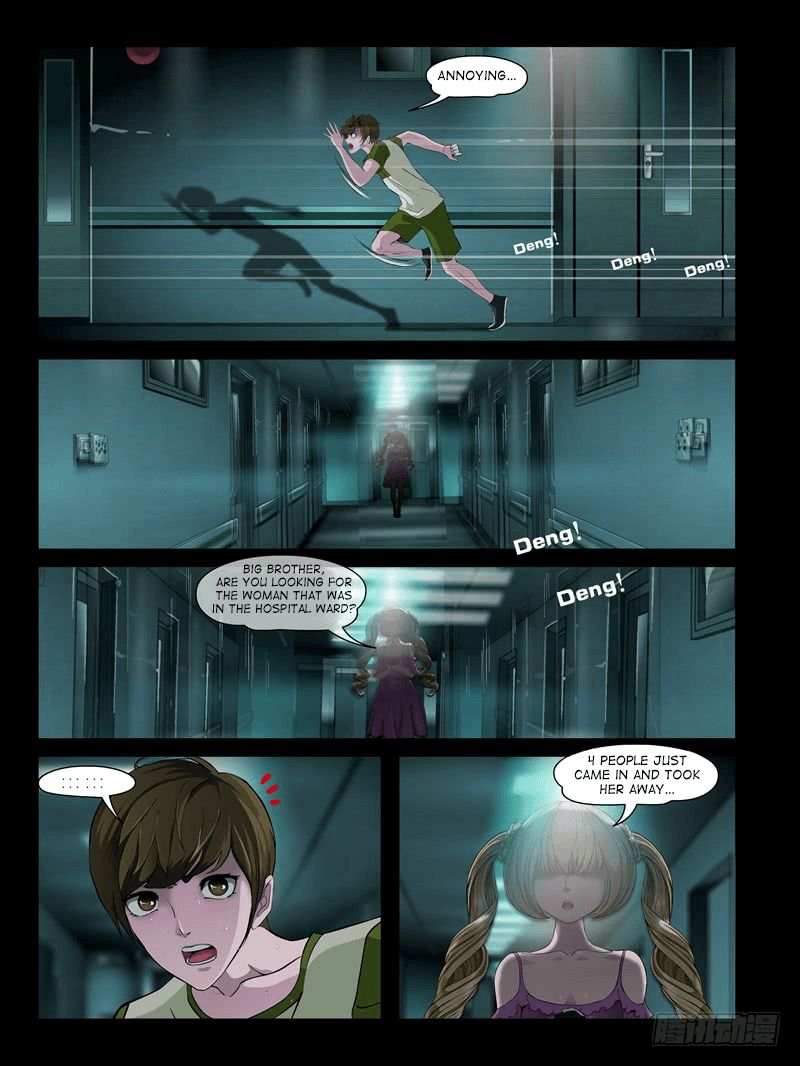 Resentment - chapter 12.1 - #3