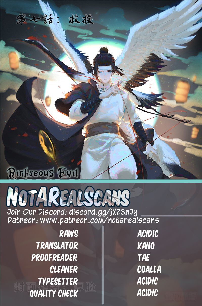 Righteous Evil - chapter 14 - #1