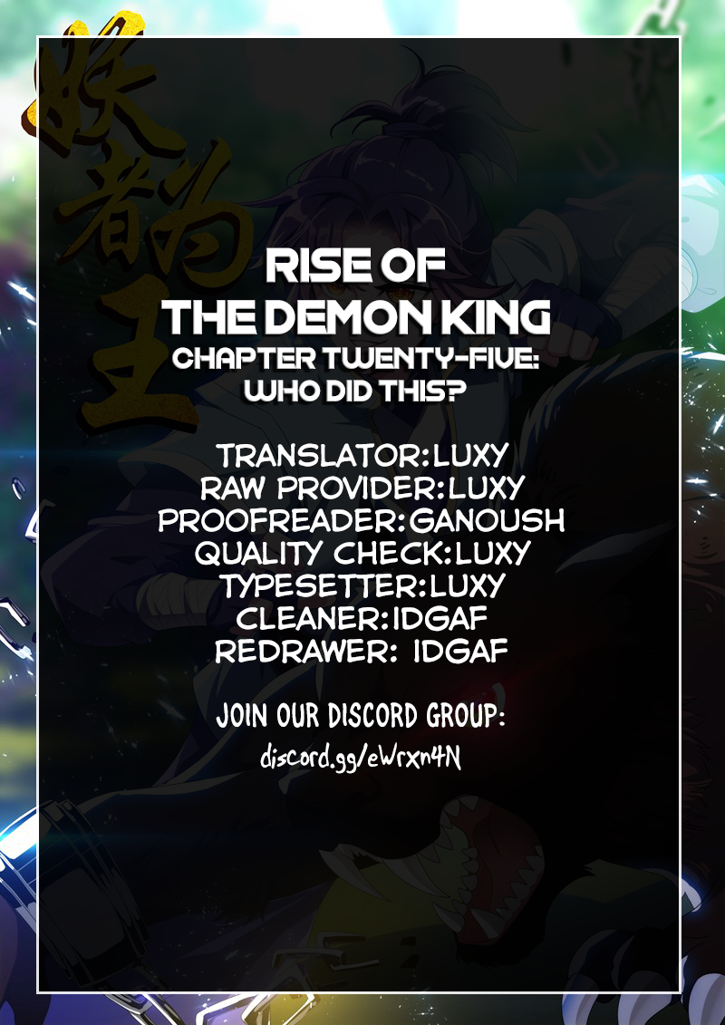 Rise of The Demon King - chapter 25 - #1