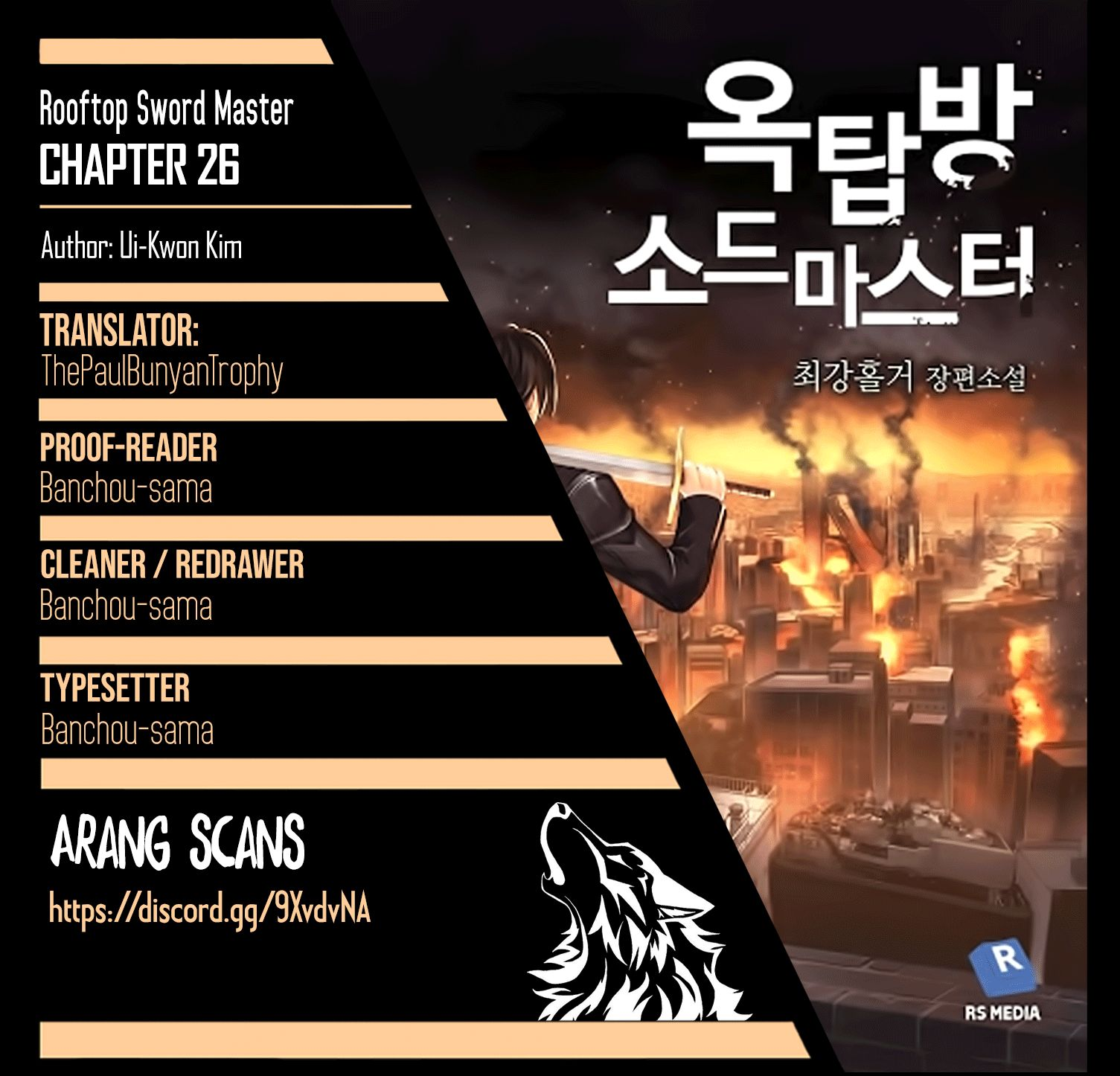 Rooftop Sword Master - chapter 26 - #1