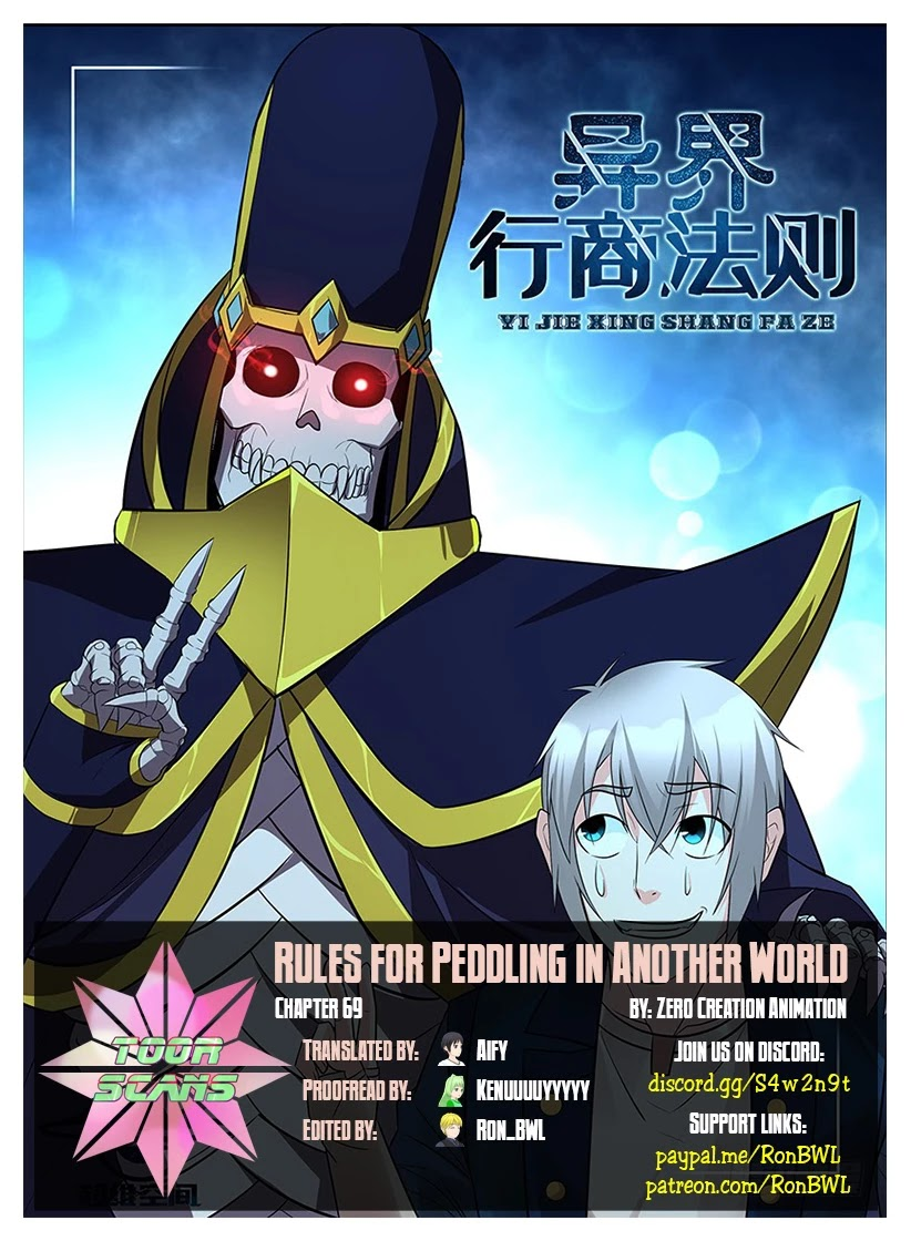 Rules for Peddling in Another World - chapter 69 - #1