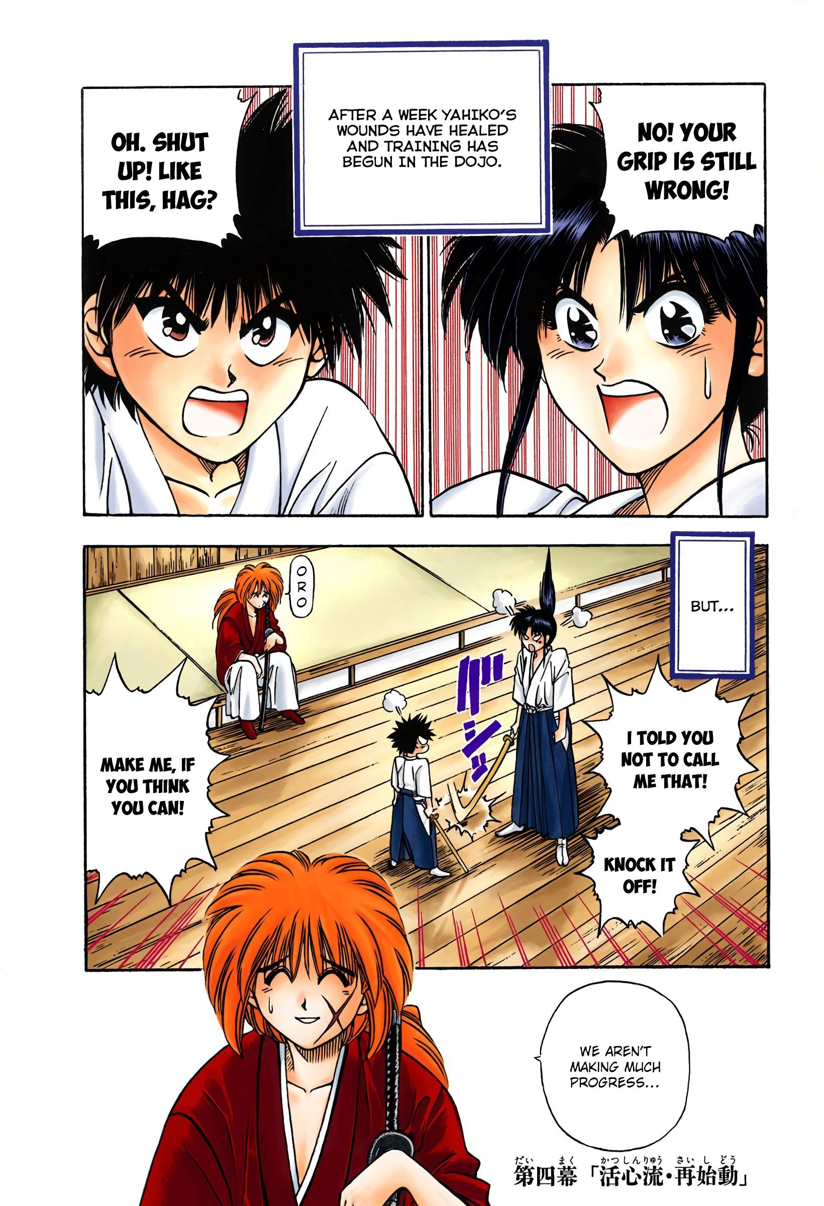 Rurouni Kenshin - Digital Colored Comics - chapter 4 - #1