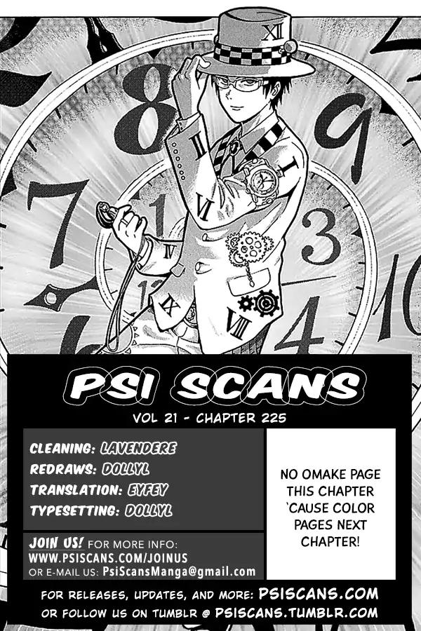 Saiki Kusuo no Sainan - chapter 225 - #1
