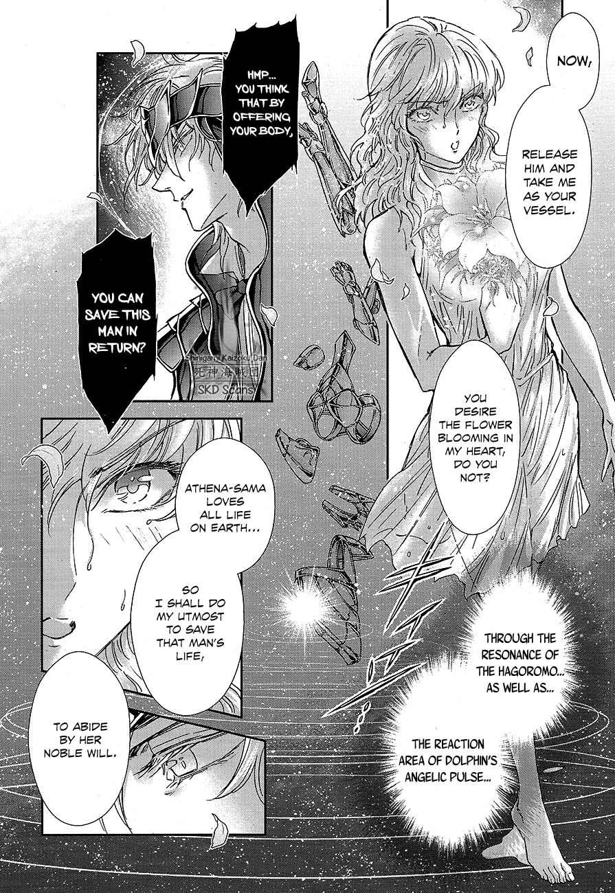 Saint Seiya - Saintia Shou - chapter 71 - #3
