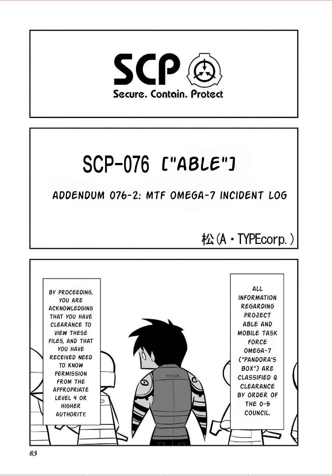 SCP Comic Anthology - KAI - chapter 7 - #1