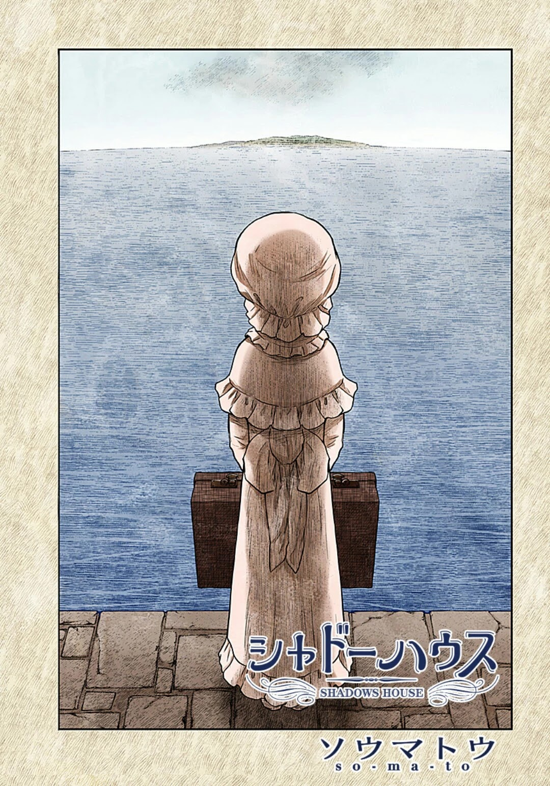 Shadow House - chapter 109 - #2