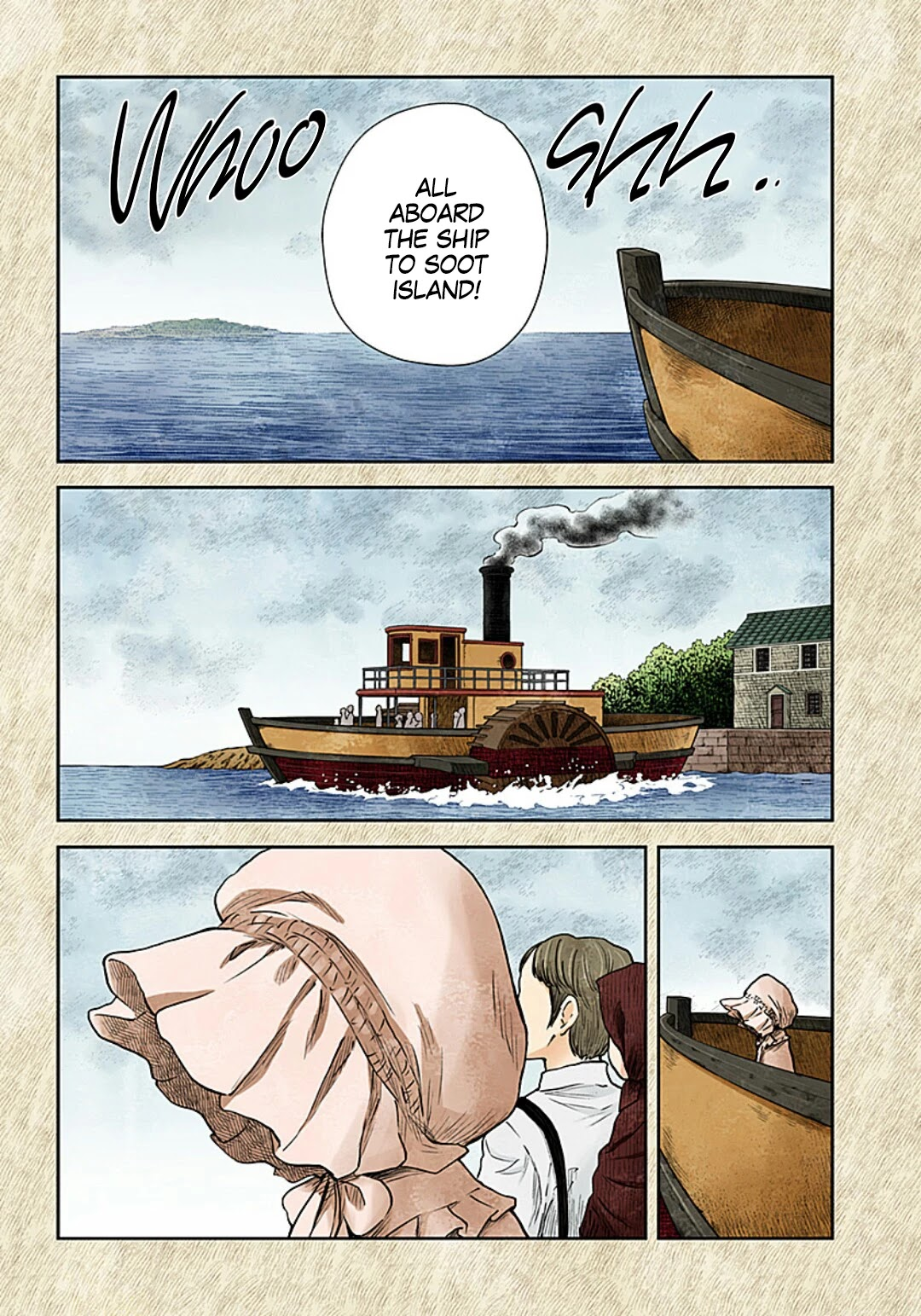 Shadow House - chapter 109 - #3