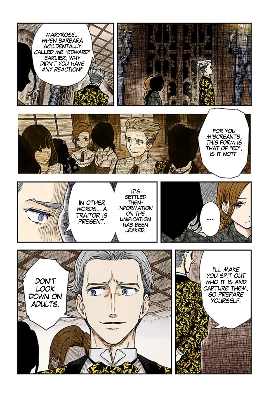 Shadow House - chapter 78 - #3