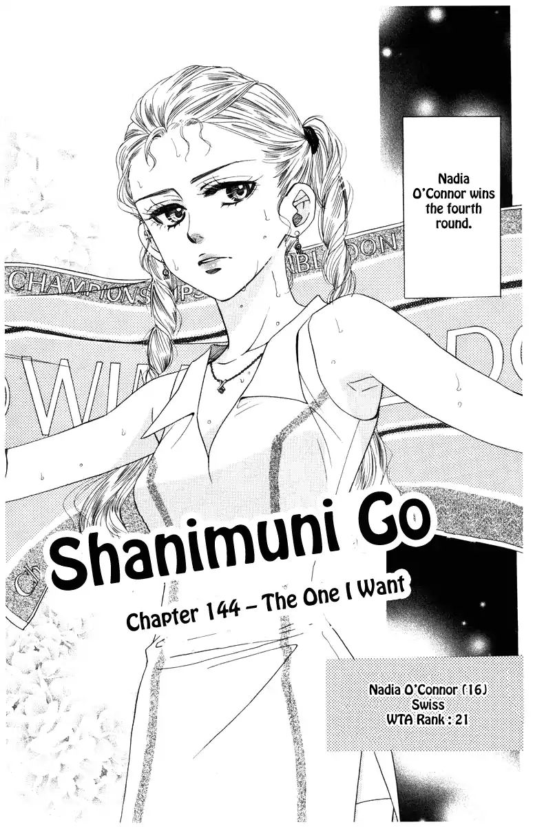Shanimuni GO - chapter 144 - #3