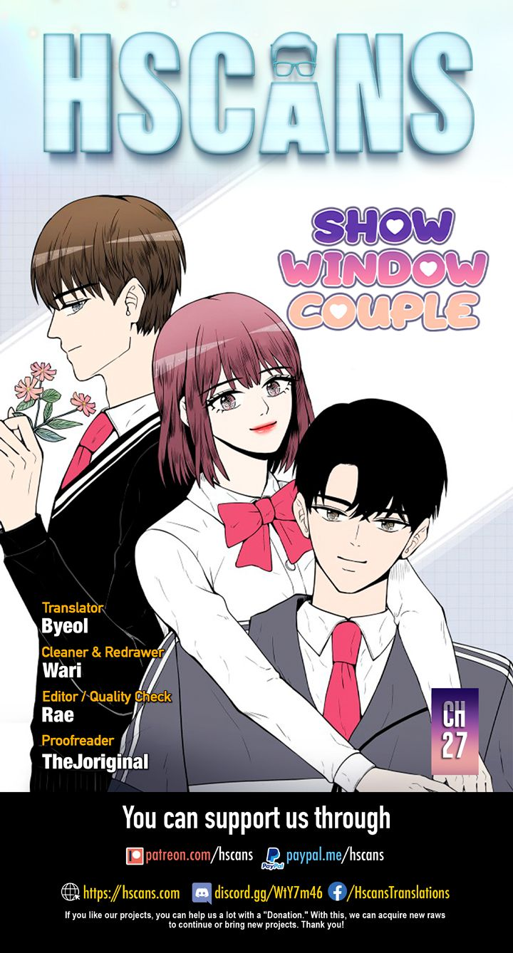 Show Window Couple - chapter 27 - #1