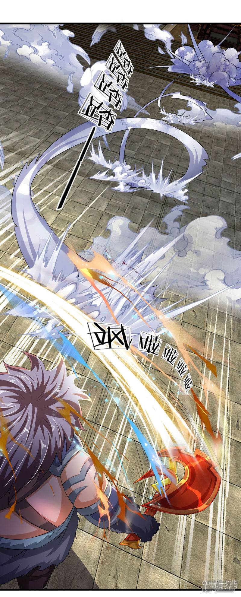 SHURA SWORD SOVEREIGN - chapter 56 - #3