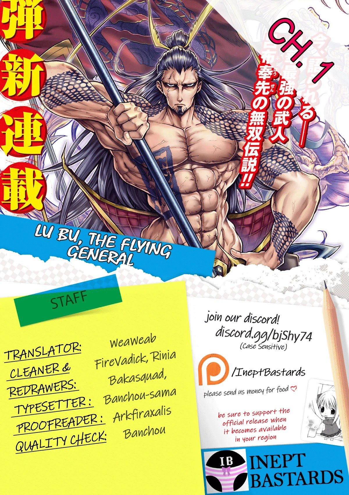 Shuumatsu No Valkyrie: The Legend Of Lu Bu Fengxian - chapter 1 - #1