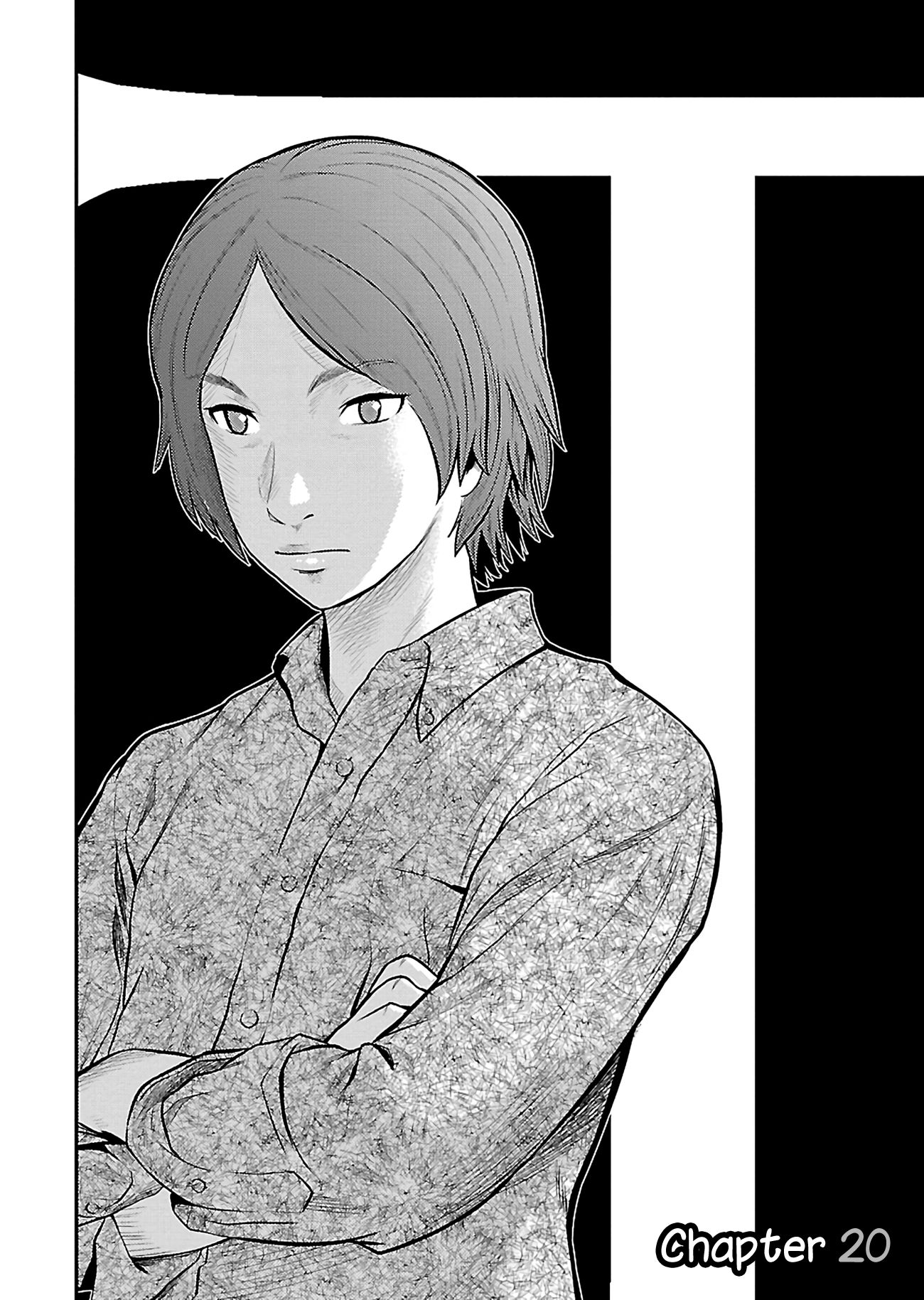 Silver Genders - chapter 20 - #2