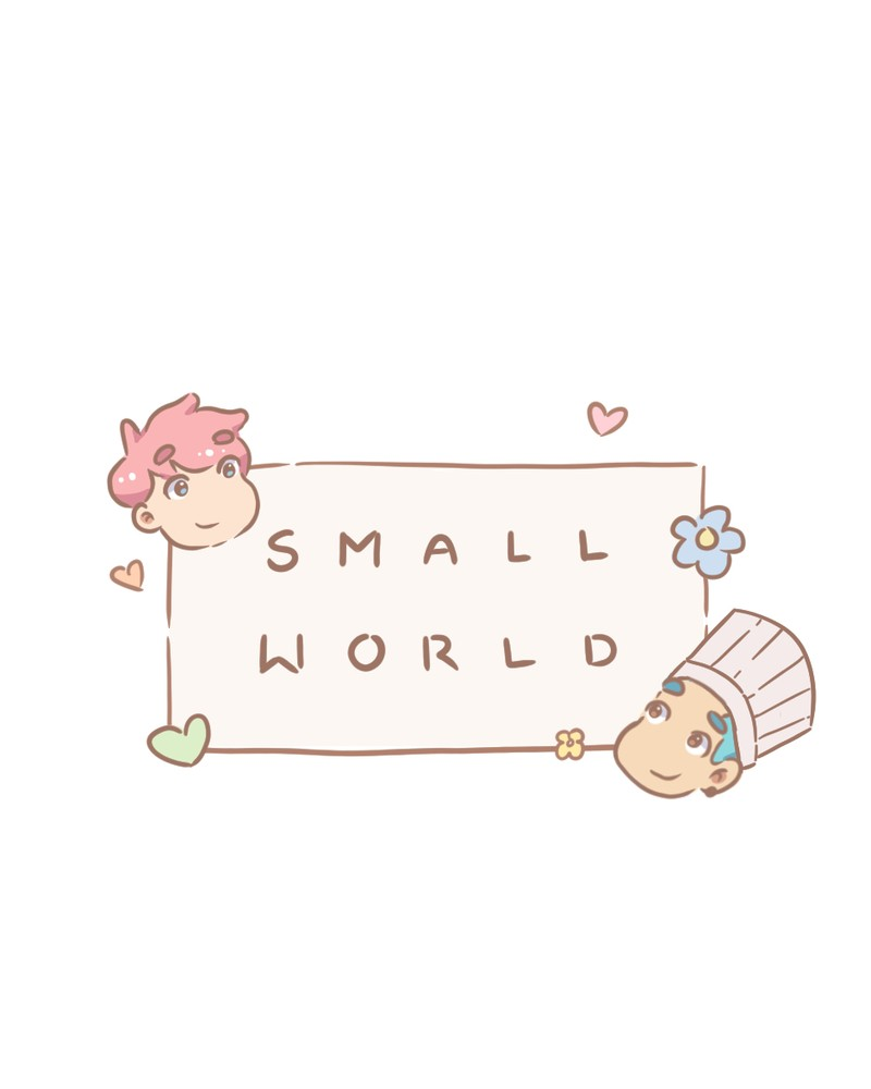 Small World - chapter 446 - #1