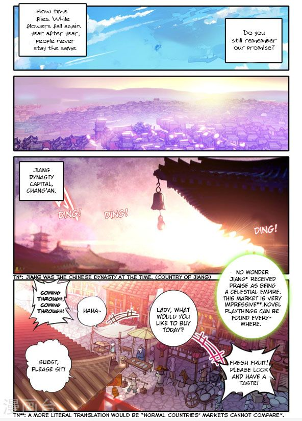 Song in Cloud - chapter 4 - #2
