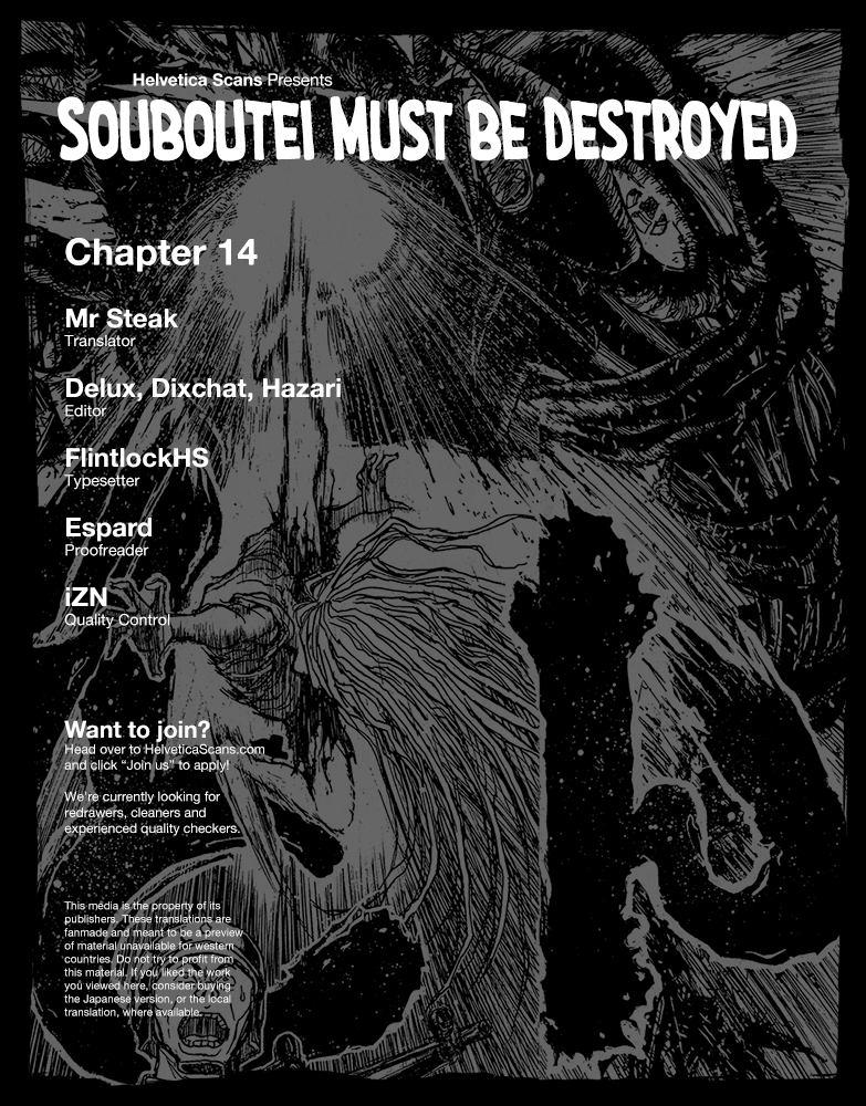 Souboutei Must be Destroyed - chapter 14 - #1