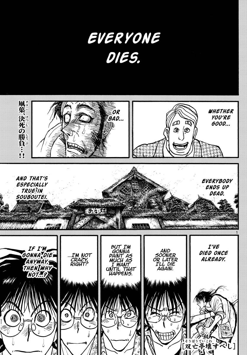Souboutei Must be Destroyed - chapter 236 - #1
