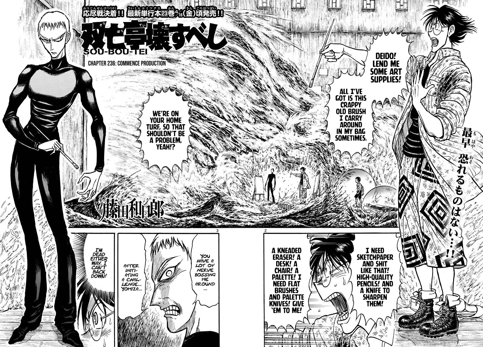Souboutei Must be Destroyed - chapter 236 - #2