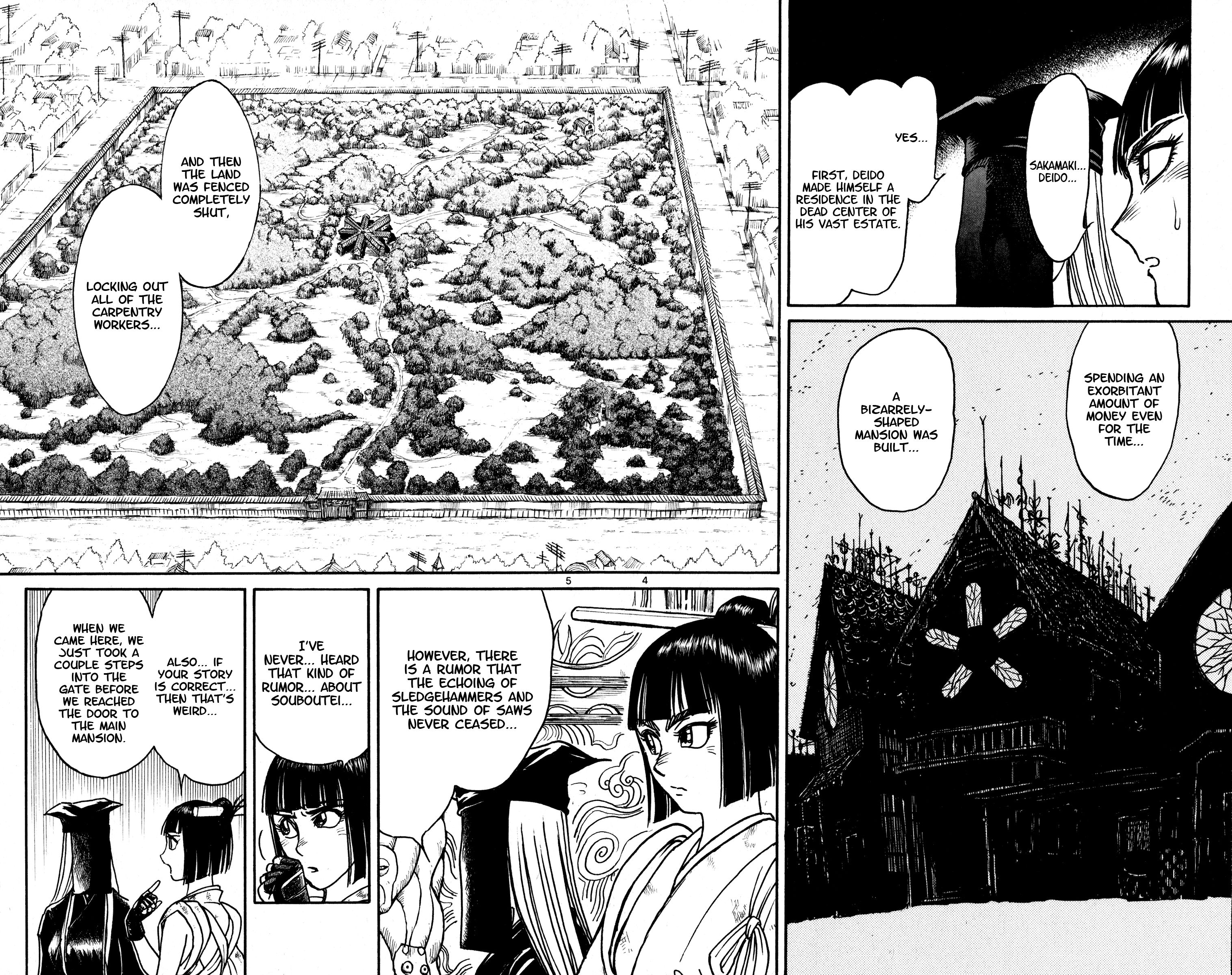 Souboutei Must be Destroyed - chapter 67 - #3