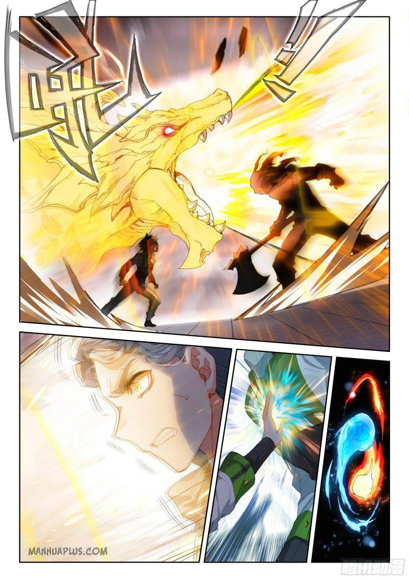 Soul Land IV - The Ultimate Combat - chapter 205 - #3
