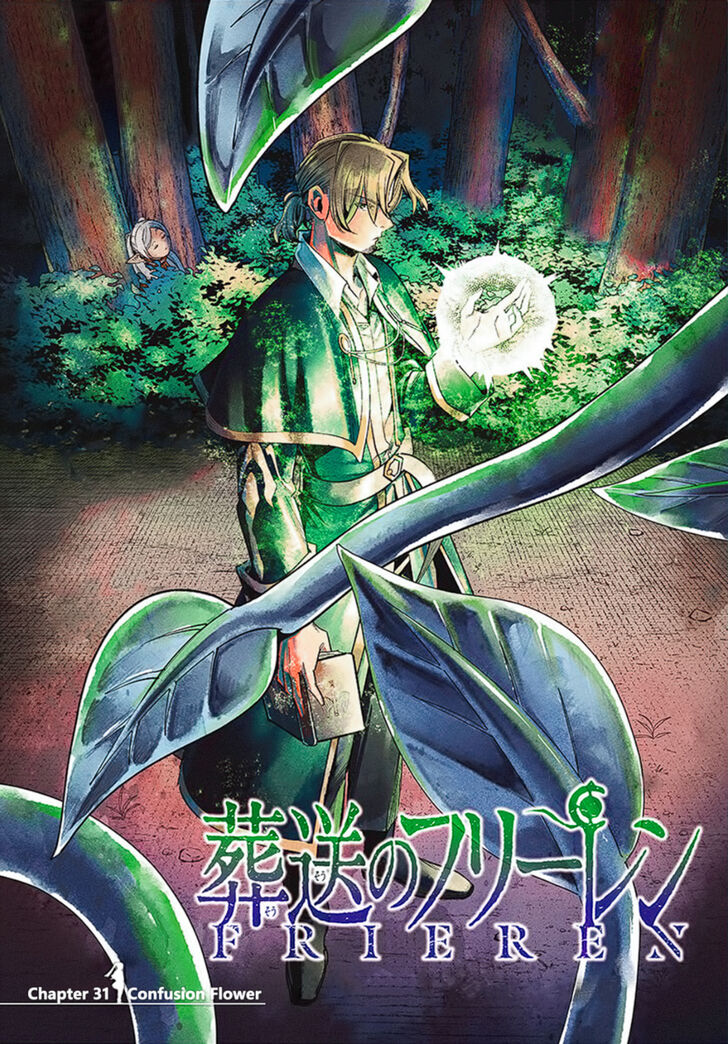 Sousou no Limit - chapter 31 - #1
