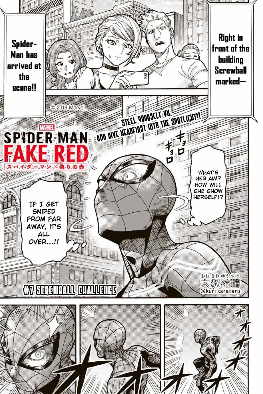 Spider-Man: Fake Red - chapter 7 - #1