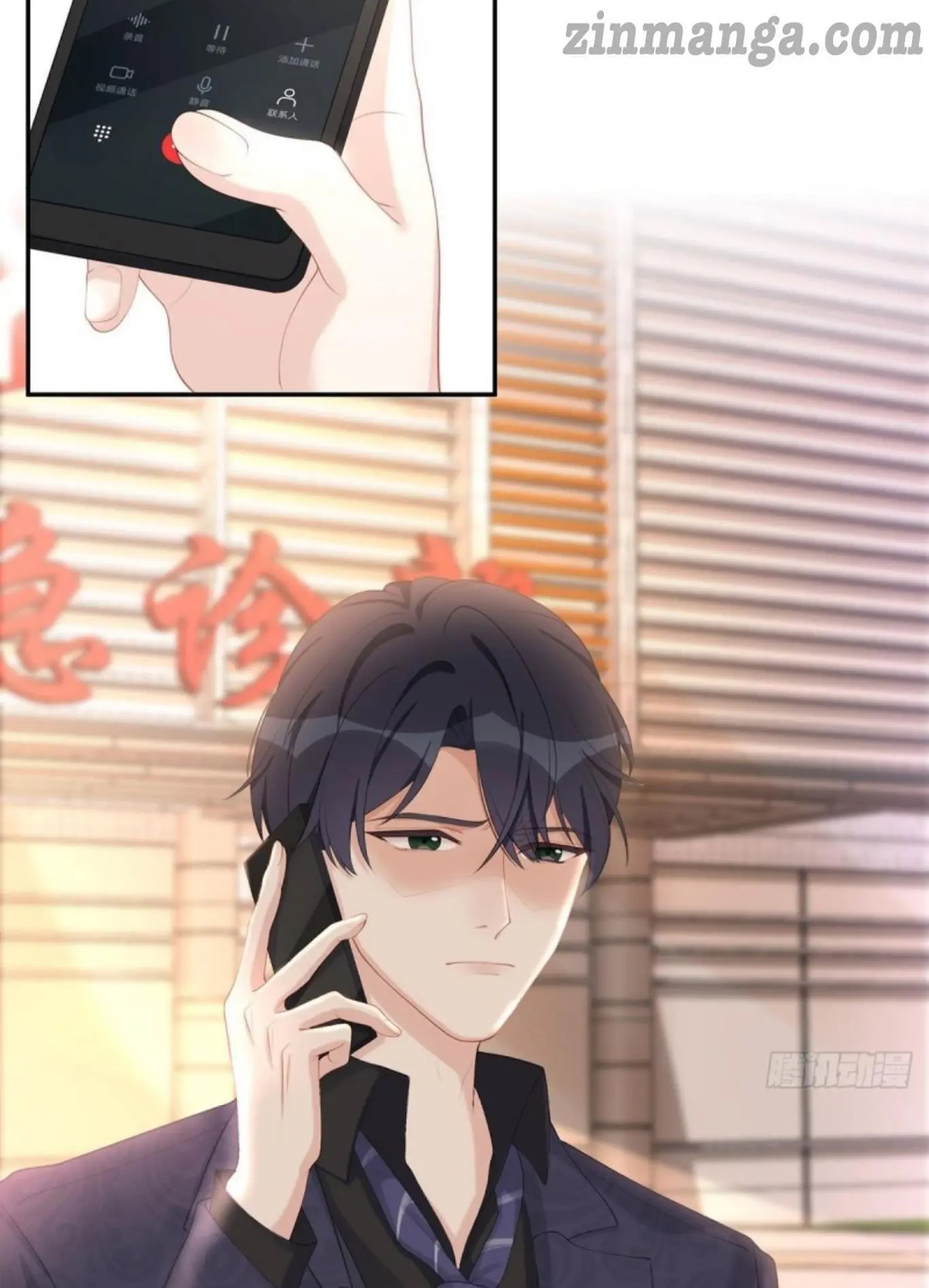 Spoil You - chapter 42 - #3