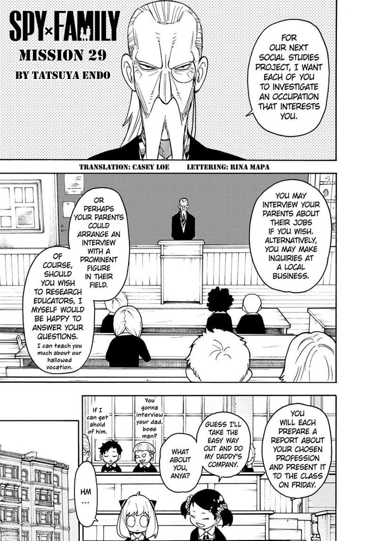 SPY x FAMILY - chapter 29 - #1