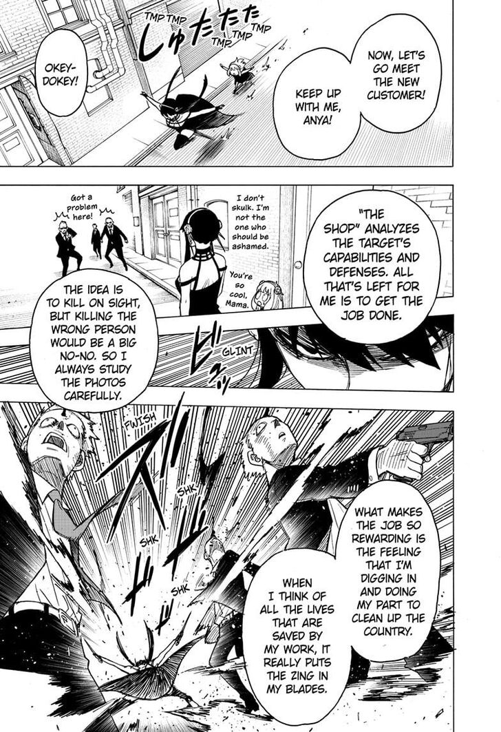 SPY x FAMILY - chapter 29 - #3