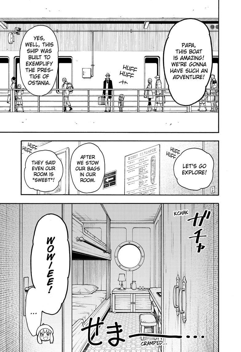 Spy×Family - chapter 45 - #3