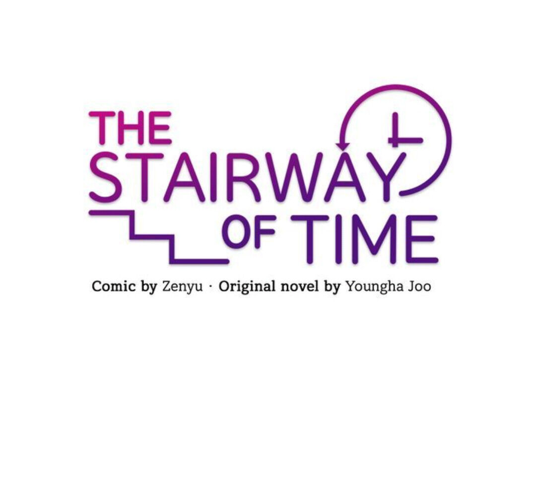 Stairway of Time - chapter 14 - #1