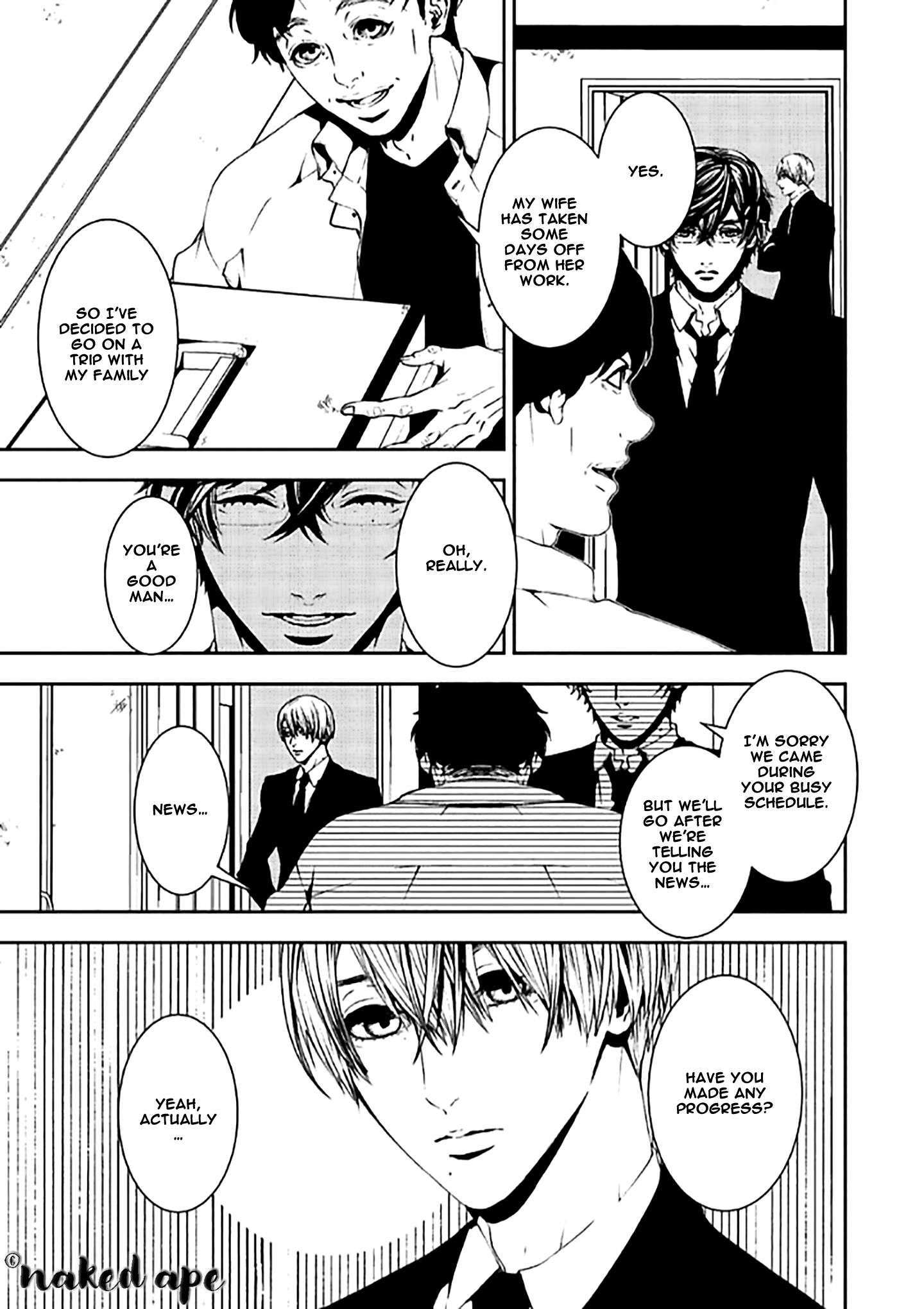Suicide Line - chapter 11 - #3