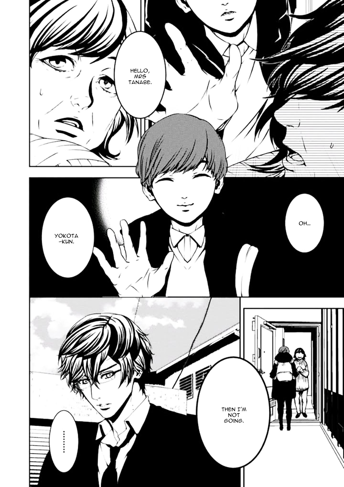 Suicide Line - chapter 4 - #2