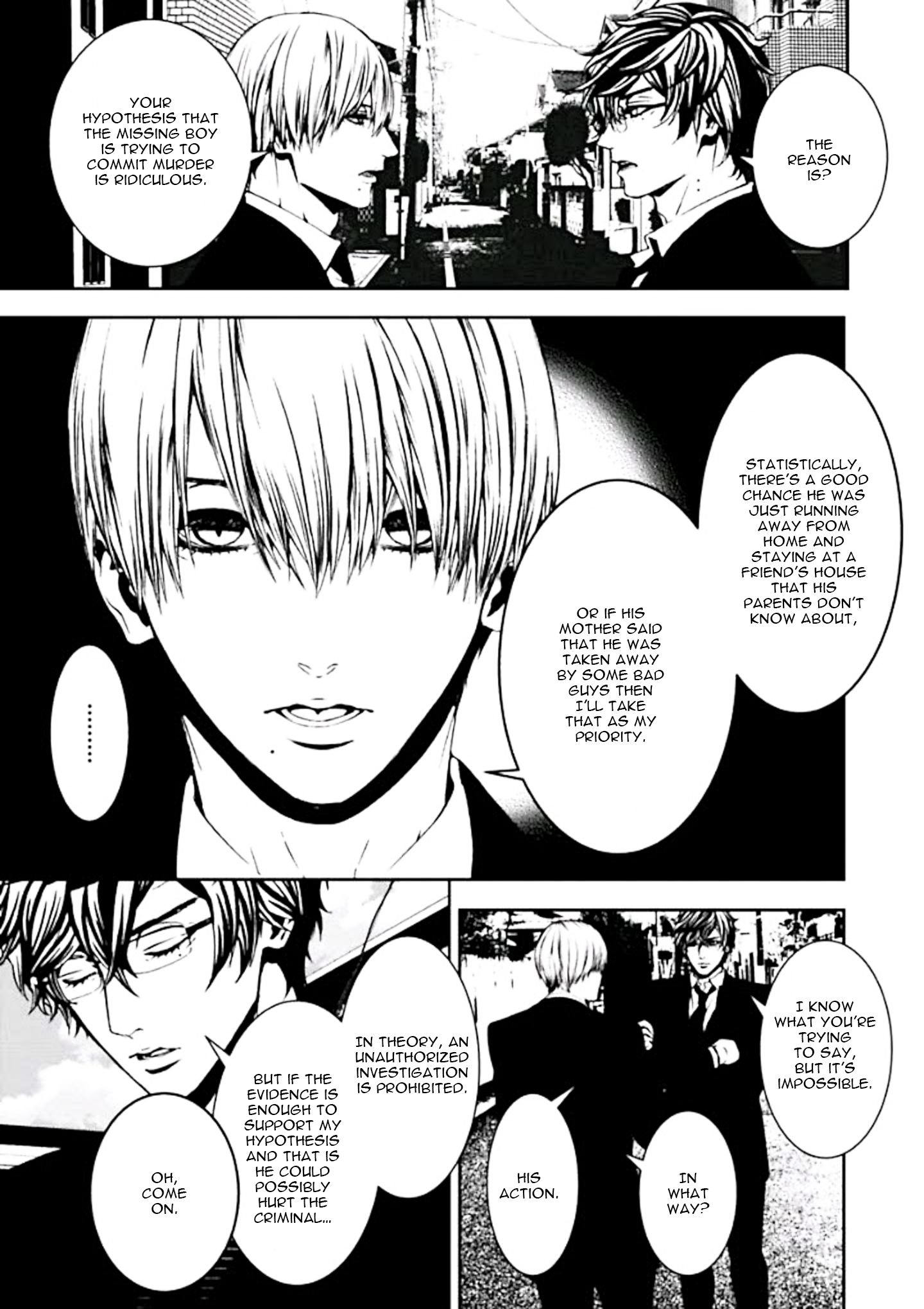 Suicide Line - chapter 4 - #3