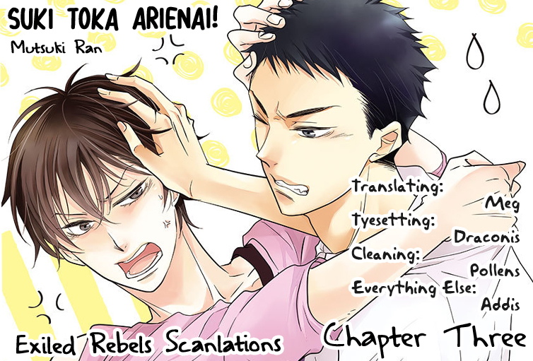 Suki toka Arienai! - chapter 3 - #2