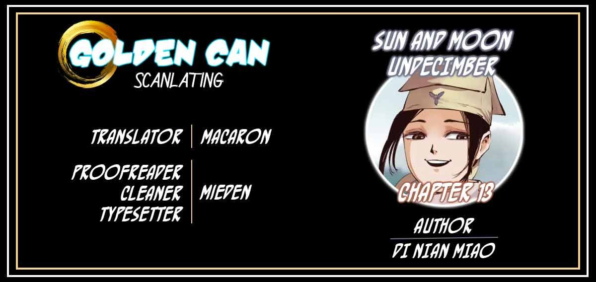 Sun and Moon - chapter 13 - #1