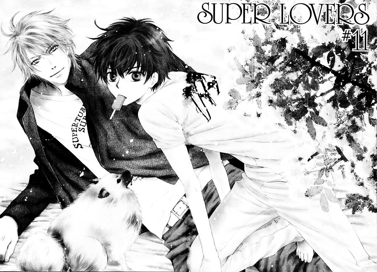 Super Lovers - chapter 11 - #2