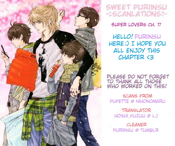 Super Lovers - chapter 17 - #1