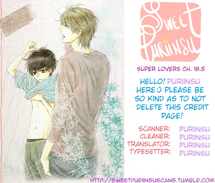 Super Lovers - chapter 18.5 - #1