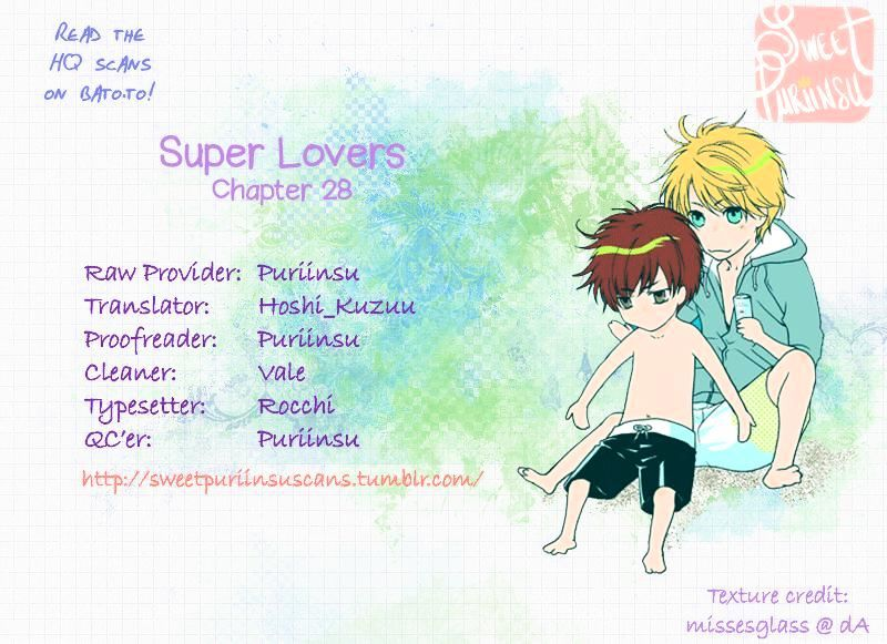 Super Lovers - chapter 28 - #1