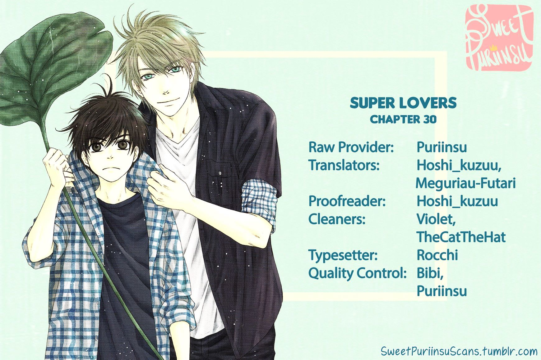 Super Lovers - chapter 30 - #1