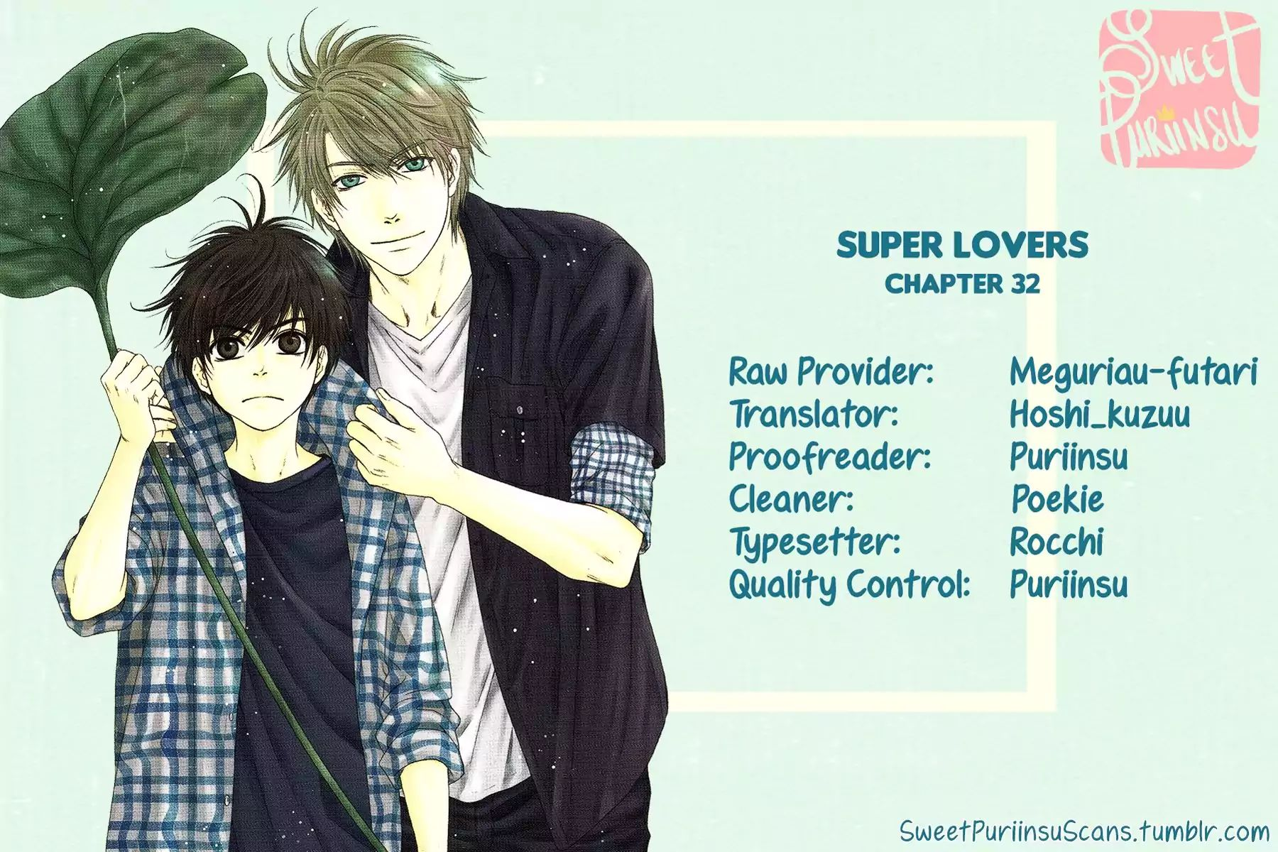 Super Lovers - chapter 32 - #1