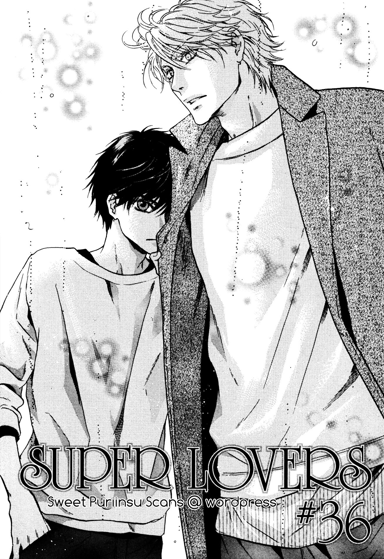 Super Lovers - chapter 36 - #3