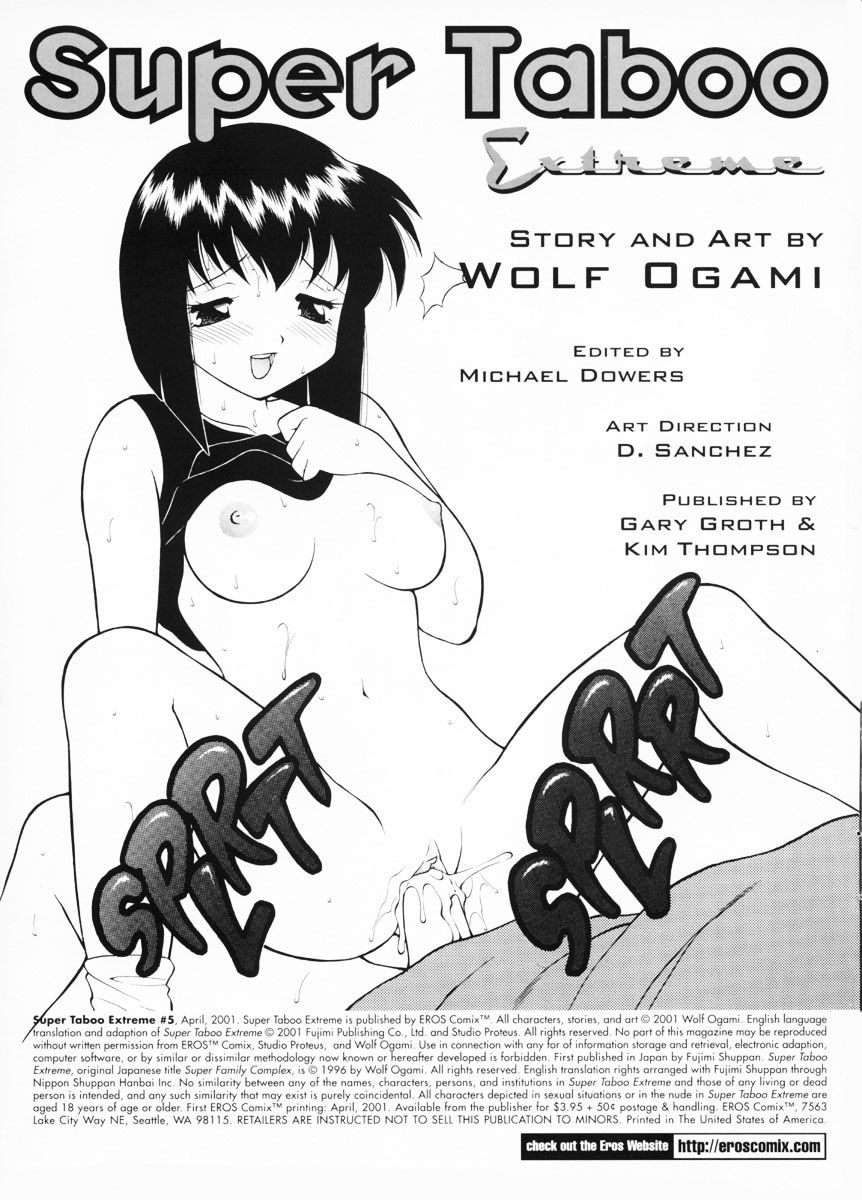 Super Taboo Extreme - chapter 5 - #2