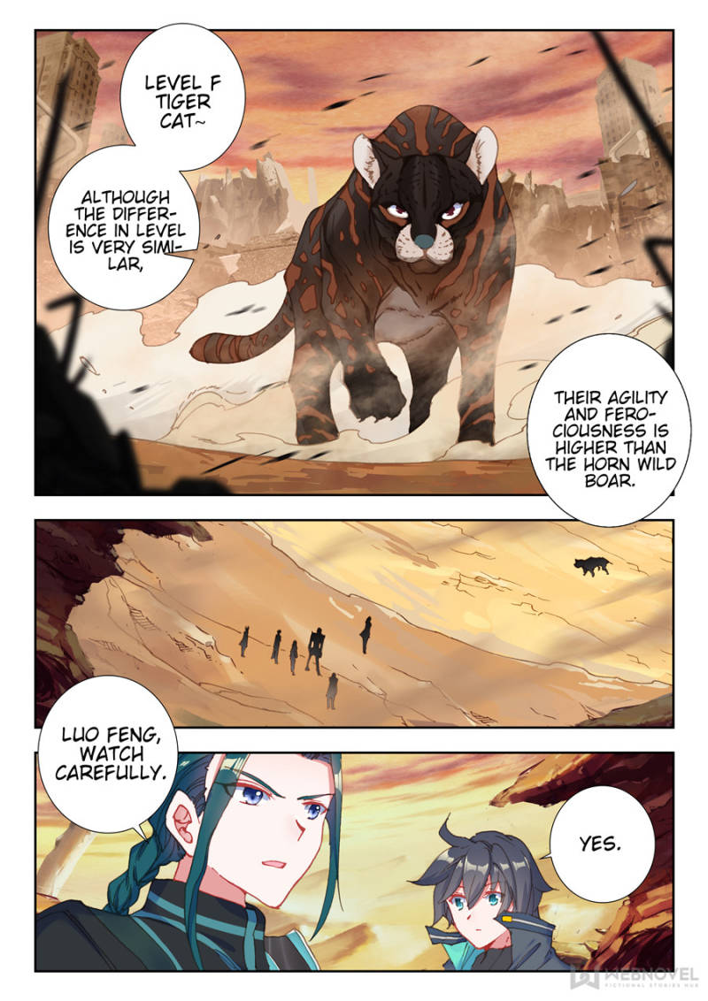 Swallowed Star - chapter 49 - #1