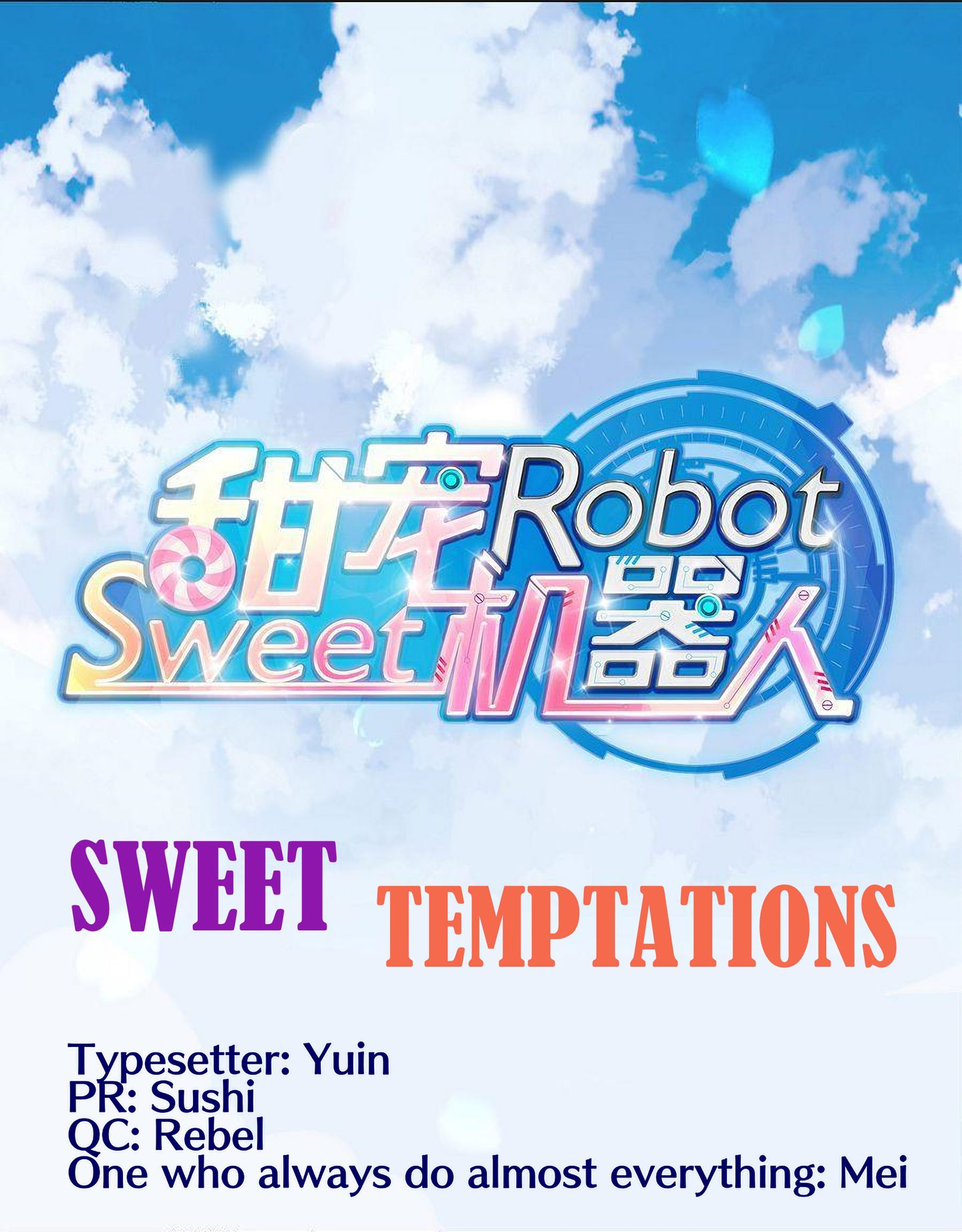 Sweet Robot - chapter 11 - #1