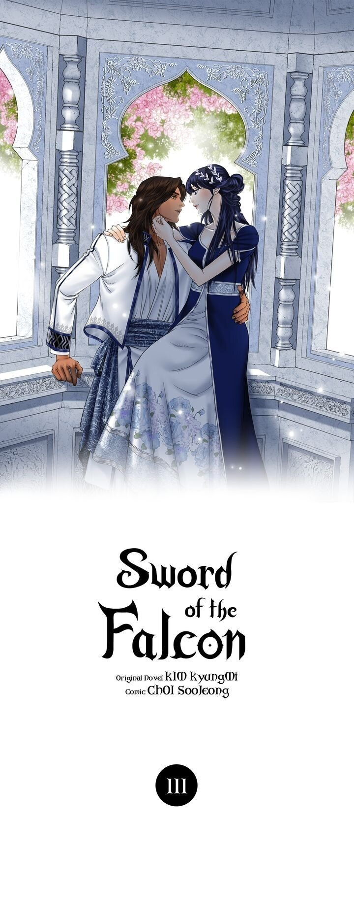 Sword Of The Falcon - chapter 111 - #1