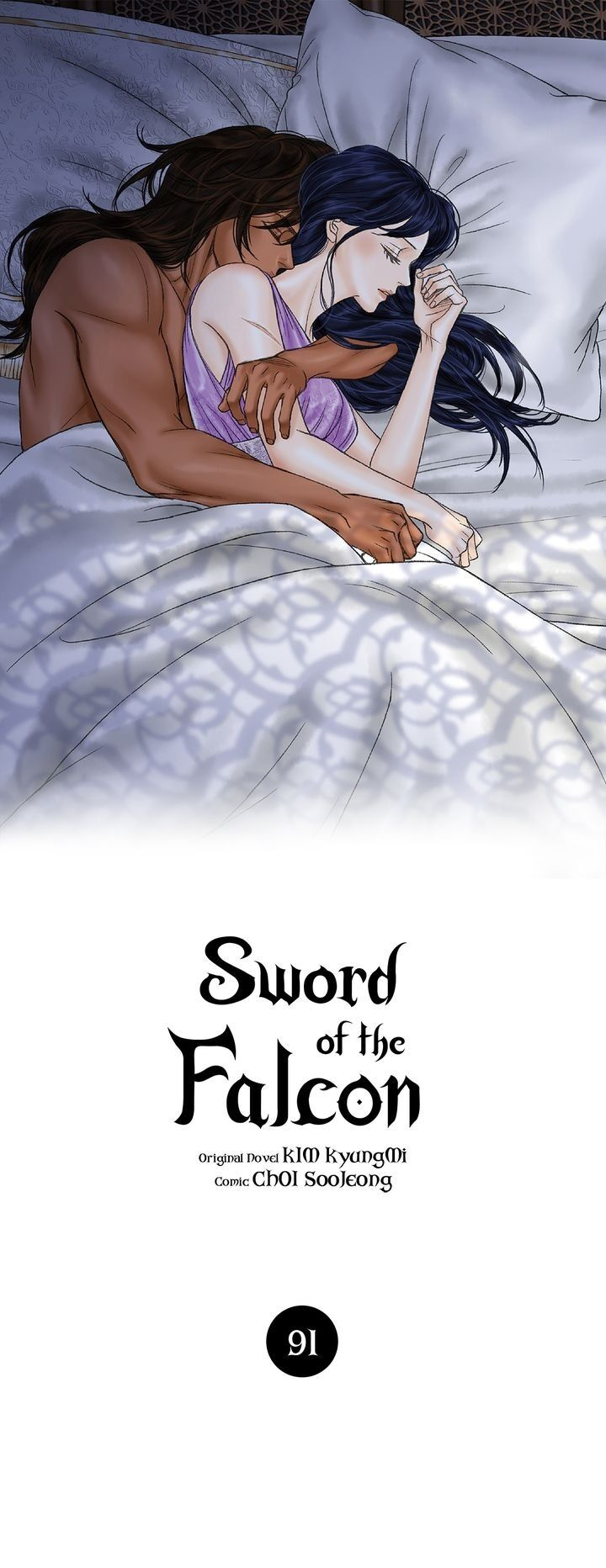 Sword Of The Falcon - chapter 91 - #1