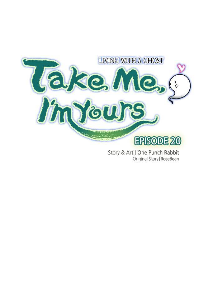 Take Me, I'm Yours - chapter 20 - #1