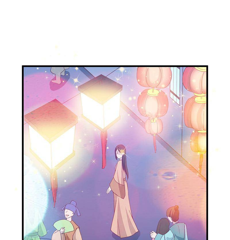 Tales Of A Spirit Counselor - chapter 40 - #3